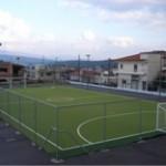 Αθλητικός Σύλλογος  Χώροι όπου γυμνάζονται τα παιδιά